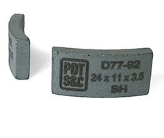 Сегменты алмазные без подложки (PDT)
